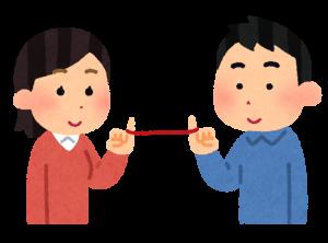 運命論者-国木田独歩-イメージ