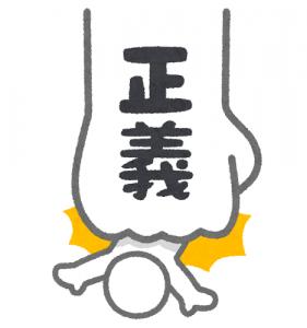 140字の小説クイズ!元ネタのタイトルな~んだ?-イメージ-532