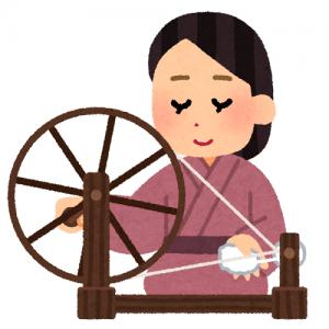 なまけ者の糸つむぎ女-グリム童話-イメージ